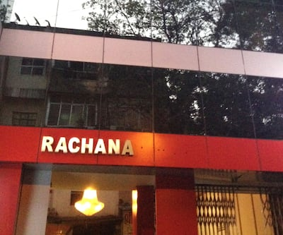 Rachana Residency,Pune